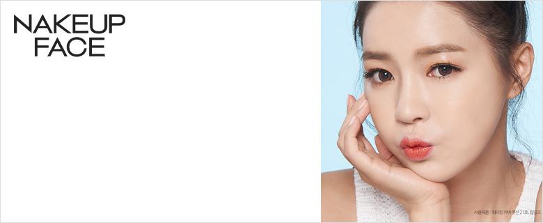 Nakeup Face Уход за кожей