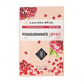 [Etude house] Маска с экстрактом граната 0.2mm Therapy Air Mask (Pomegranate)