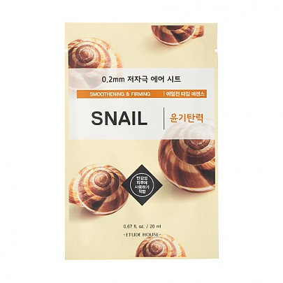 [Etude house] Маска с экстрактом муцина улитки 0.2mm Therapy Air Mask (Snail)