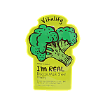 [Tonymoly] Тканевая маска I`m REAL Broccoli Mask Sheet Vitality