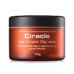 [Ciracle] Вулканическая глиняная маска для лица Jeju Volcanic Clay Mask 135 мл