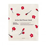 [HYGGEE] Active Red Flower Mask (10EA)