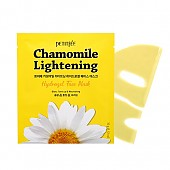 [Petitfee] Chamomile Lightening Hydrogel Face Mask 5ea