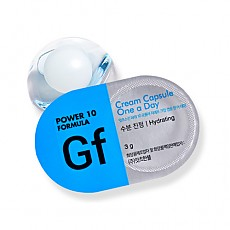 [It's Skin] Power 10 Formula GF One-a-Day Cream Capsule 7ea